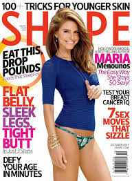 Maria Menounos photographed by Don Flood
